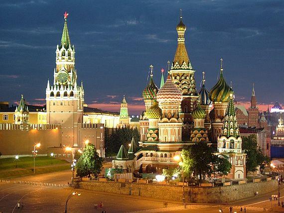 Красивые города России. Москва