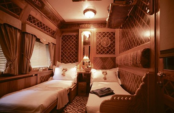 Путешествие на поезде с комфортом