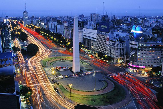 Путешествие в Аргентину