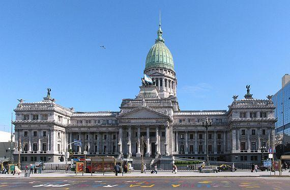 Здание парламента в Аргентине