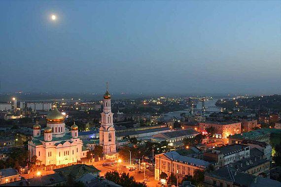 поездка в Ростов-на-Дону