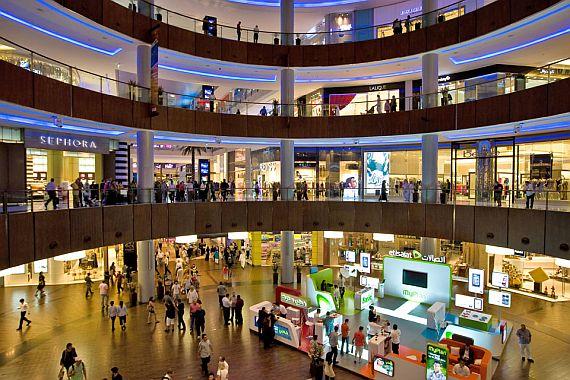 Арабские Эмираты шоппинг