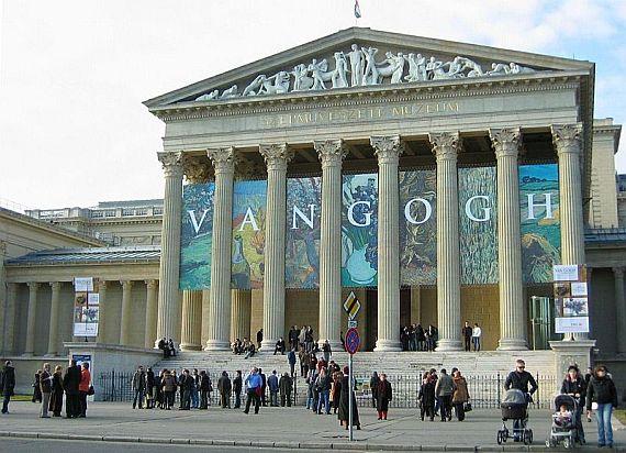 Венгерский институт изобразительных искусств