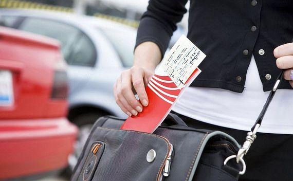 Экономим на билетах