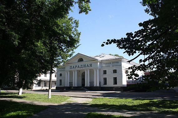 Мини отель в Ярославле