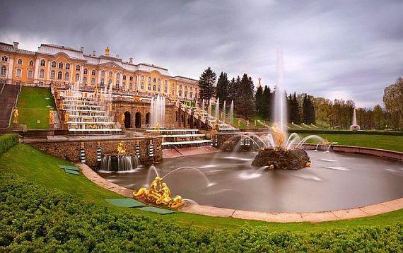 Отдых в городах России