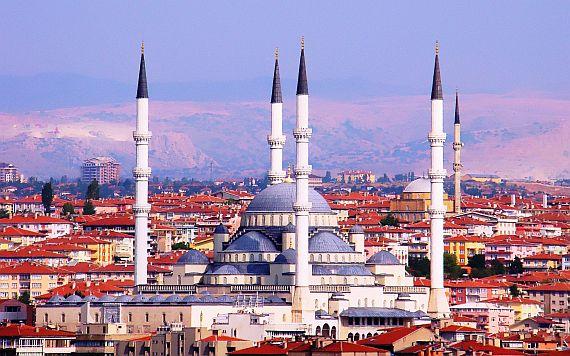 Анкара. Мечеть Коджатепе