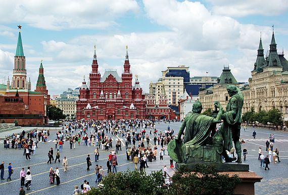 Центр туризма Москва