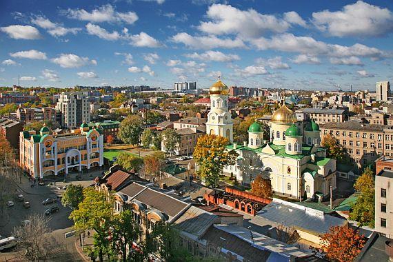 Город Днепропетровск