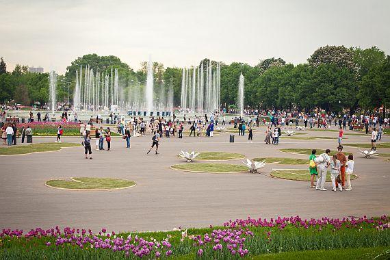 Парк имени Горького Москва