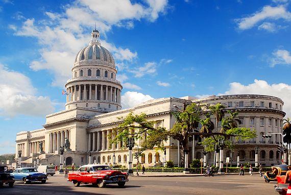 Экскурсии по Гаване