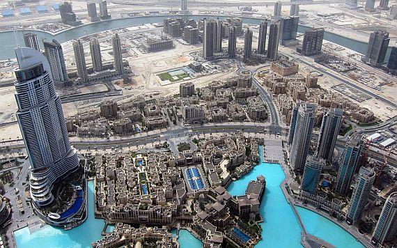 Отдых в ОАЭ. Город Дубай