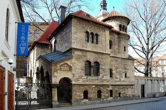 Еврейский квартал Йозефов в Праге