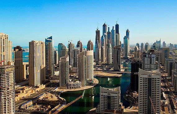 Арабские Эмираты отдых