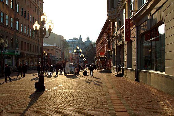 Арбат, самая известная улица в России