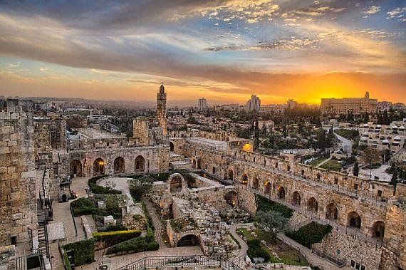 Город Иерусалим