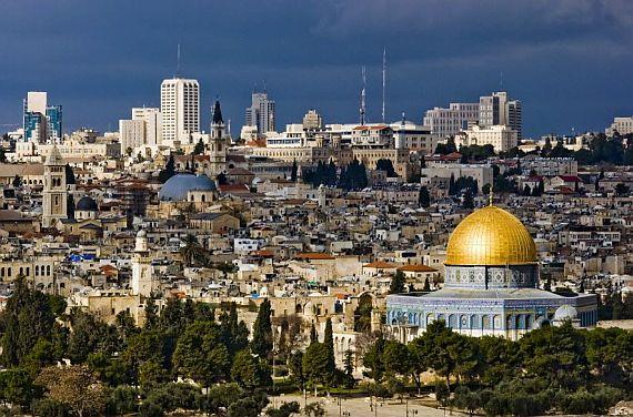 Иерусалим город трех религий