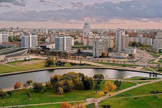 Беларусь город Минск