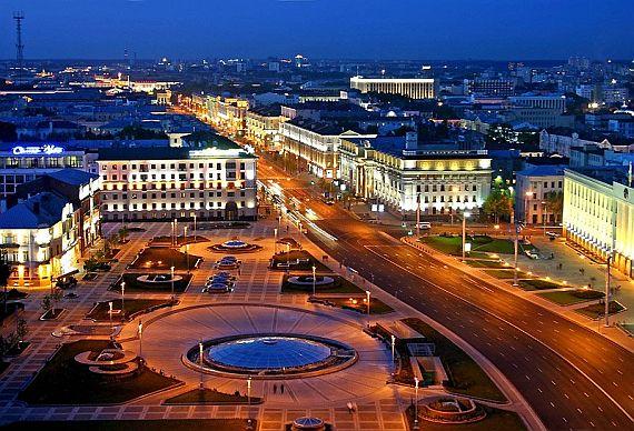 Беларусь центр Европы - город Минск
