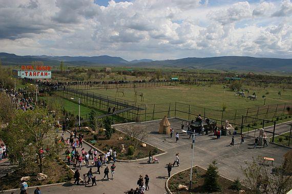 Крымское сафари - парк Тайган