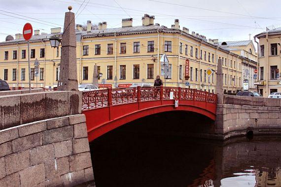Красный мост реки Мойка
