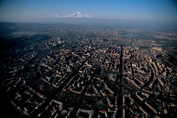 Город Ереван фото