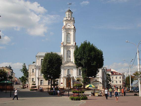 Городская Ратуша Витебск
