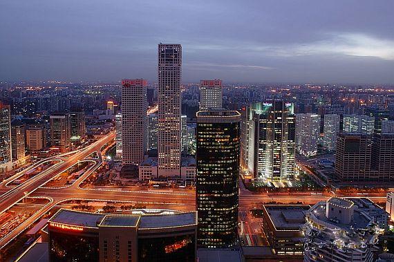 Китай город Пекин