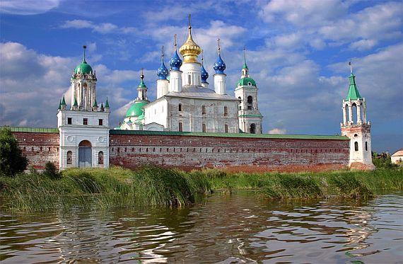 Отдых в России и СНГ