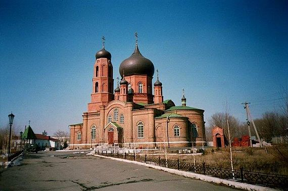 Россия: город Орск