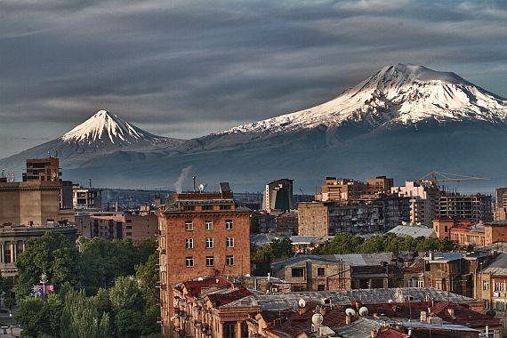Горы Арарат