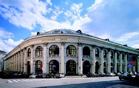 Гостиный двор Москва