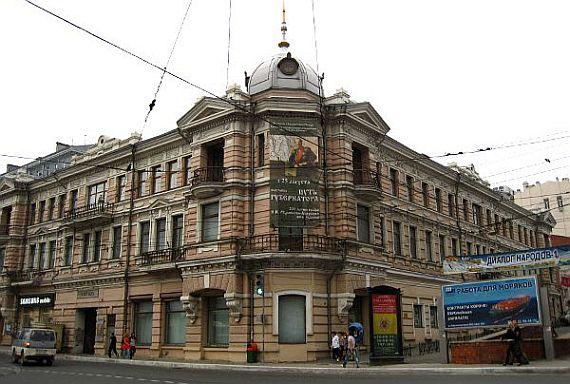 Музей В. Арсеньева