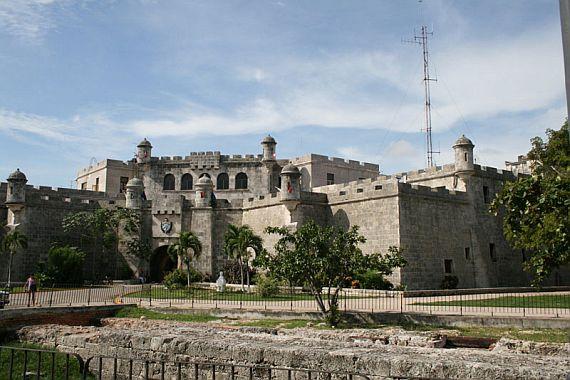 Крепость Королевских Сил
