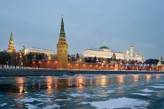 Московский Кремль Москва