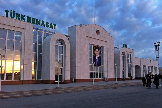 Туркменабат