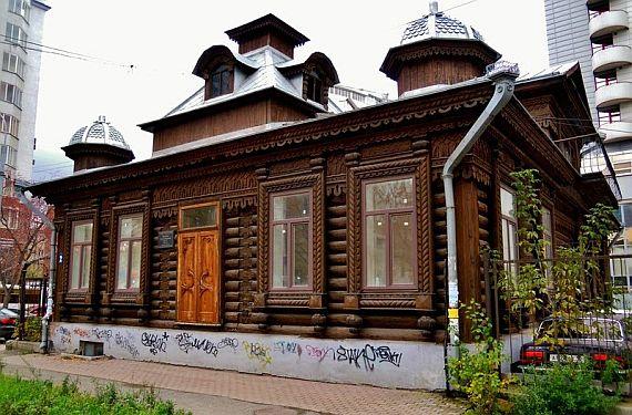 Старый квартал Екатеринбурга