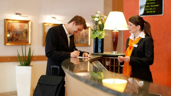 Деловые гостиницы